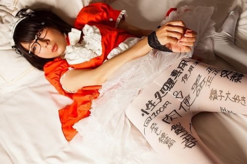【画像】体中に落書きされて性奴隷・肉便器的扱いをされるドM女達www 31枚 No.21