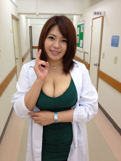 杏美月(あんみつき)ムチムチ怪物おっぱいなAV女優のエロ画像 261枚 No.23