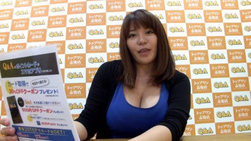 杏美月(あんみつき)ムチムチ怪物おっぱいなAV女優のエロ画像 261枚 No.29