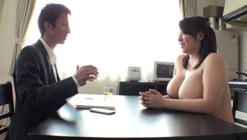 杏美月(あんみつき)ムチムチ怪物おっぱいなAV女優のエロ画像 261枚 No.239