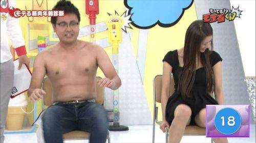 テレビで芸能人がリアクションで一瞬見えたお宝パンチラ画像集 34枚 No.16