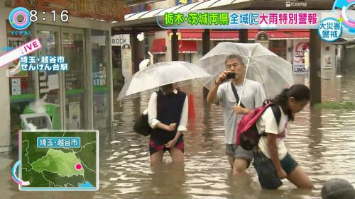 【画像】TV中継でJK達のずぶ濡れなスケブラやパンチラが映った件 37枚 No.12