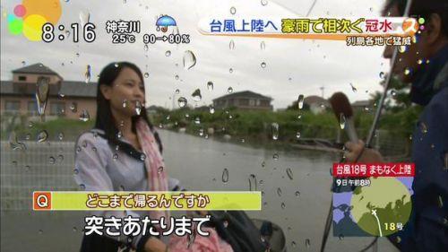 【画像】TV中継でJK達のずぶ濡れなスケブラやパンチラが映った件 37枚 No.16