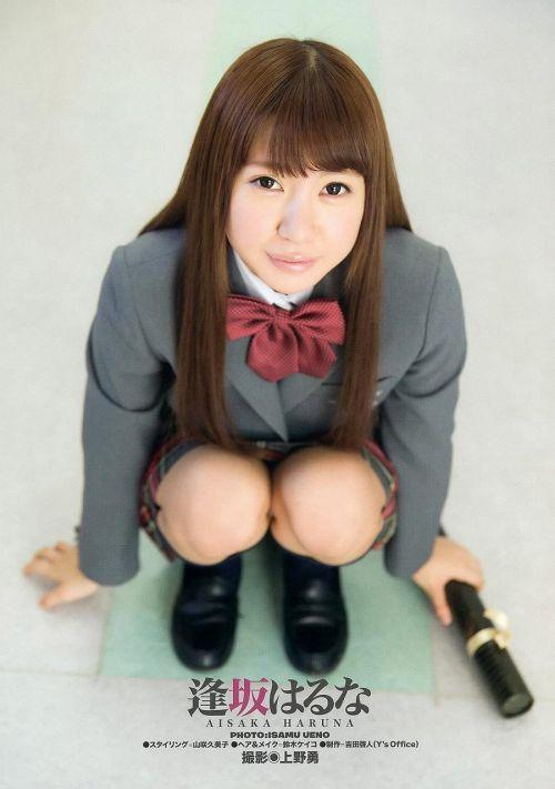 逢坂はるな(あいさかはるな)元AKB48メンバーAV女優のエロ画像 252枚 No.104
