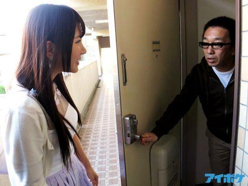 逢坂はるな(あいさかはるな)元AKB48メンバーAV女優のエロ画像 252枚 No.194