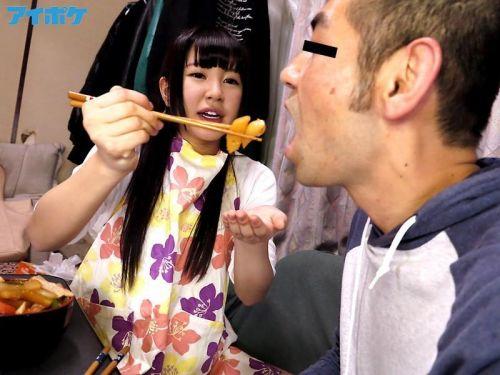 逢坂はるな(あいさかはるな)元AKB48メンバーAV女優のエロ画像 252枚 No.198