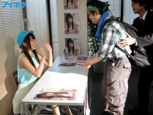 逢坂はるな(あいさかはるな)元AKB48メンバーAV女優のエロ画像 252枚 No.200