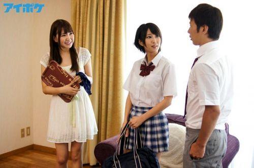 逢坂はるな(あいさかはるな)元AKB48メンバーAV女優のエロ画像 252枚 No.222