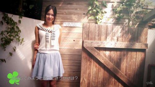 南真菜果(みなみまなか) Hカップグラマーな元芸能人のエロ画像 270枚 No.187
