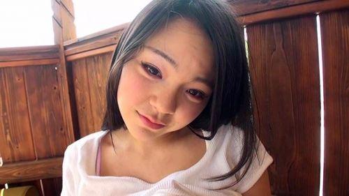 南真菜果(みなみまなか) Hカップグラマーな元芸能人のエロ画像 270枚 No.254