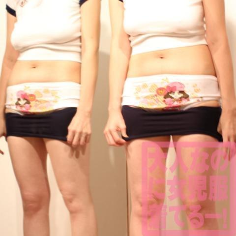 【ロ◯コン歓喜】子供用のキャラパンティを履いた女の子の股間エロ画像 40枚 No.3