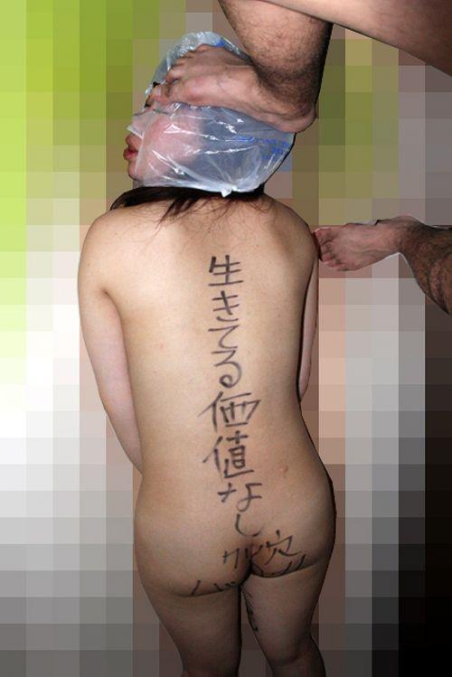 肉便器ドM女のお尻に書かれた落書きが直球勝負でエロ面白いwww 39枚 No.28