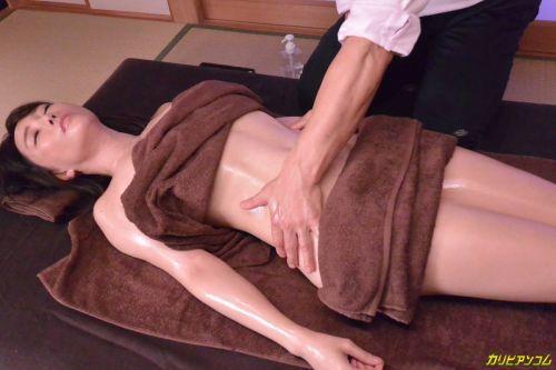 逢沢はるか(あいざわはるか)淫乱Gカップ美熟女AV女優のエロ画像 195枚 No.70