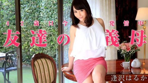 逢沢はるか(あいざわはるか)淫乱Gカップ美熟女AV女優のエロ画像 195枚 No.124