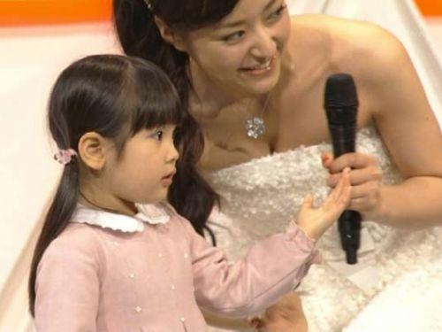 SMAP解散でとばっちり結婚延期!井上真央のお宝エロ画像 80枚 No.1
