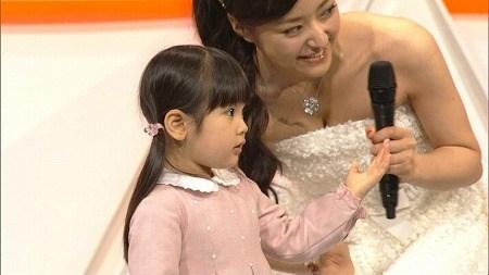 SMAP解散でとばっちり結婚延期!井上真央のお宝エロ画像 80枚 No.7