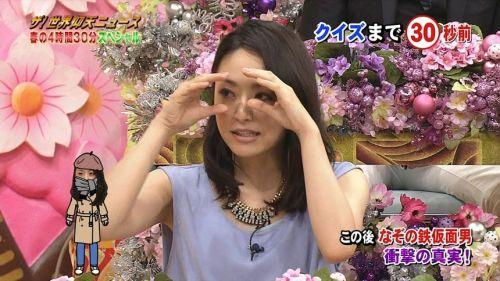 SMAP解散でとばっちり結婚延期!井上真央のお宝エロ画像 80枚 No.9