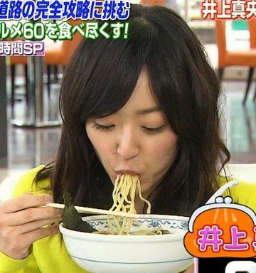 SMAP解散でとばっちり結婚延期!井上真央のお宝エロ画像 80枚 No.11