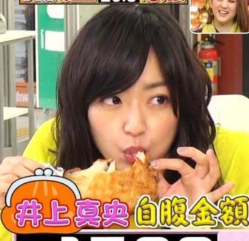 SMAP解散でとばっちり結婚延期!井上真央のお宝エロ画像 80枚 No.12