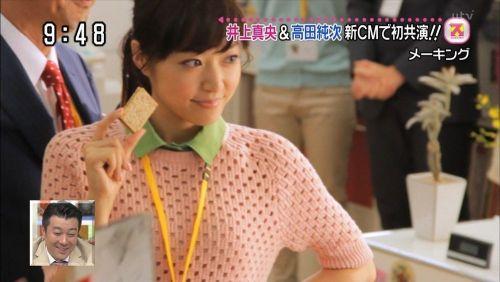 SMAP解散でとばっちり結婚延期!井上真央のお宝エロ画像 80枚 No.14