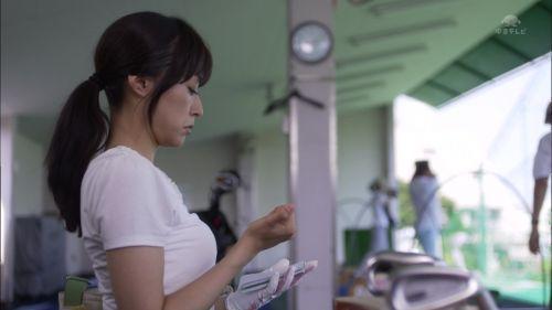 SMAP解散でとばっちり結婚延期!井上真央のお宝エロ画像 80枚 No.20