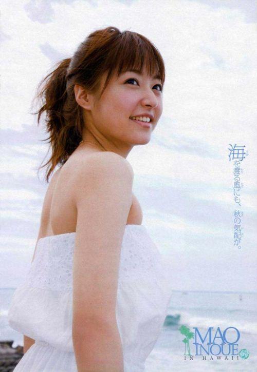 SMAP解散でとばっちり結婚延期!井上真央のお宝エロ画像 80枚 No.47