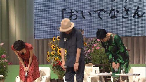 SMAP解散でとばっちり結婚延期!井上真央のお宝エロ画像 80枚 No.54