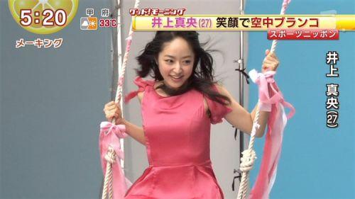 SMAP解散でとばっちり結婚延期!井上真央のお宝エロ画像 80枚 No.59