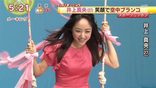 SMAP解散でとばっちり結婚延期!井上真央のお宝エロ画像 80枚 No.60