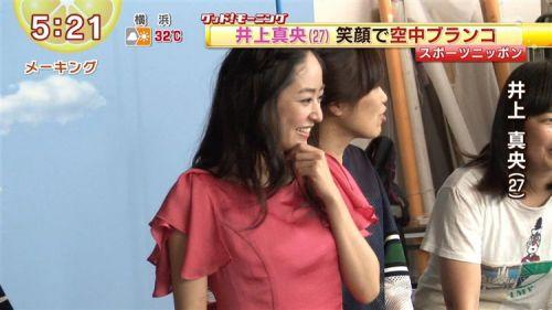 SMAP解散でとばっちり結婚延期!井上真央のお宝エロ画像 80枚 No.61