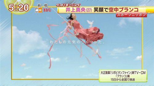 SMAP解散でとばっちり結婚延期!井上真央のお宝エロ画像 80枚 No.62