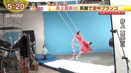 SMAP解散でとばっちり結婚延期!井上真央のお宝エロ画像 80枚 No.63