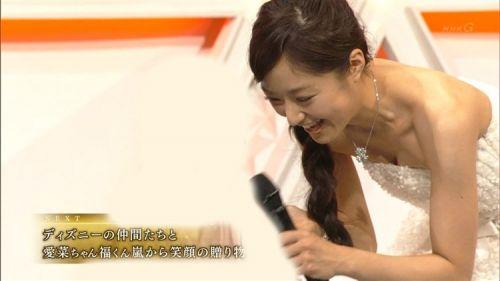 SMAP解散でとばっちり結婚延期!井上真央のお宝エロ画像 80枚 No.66