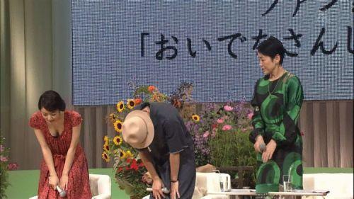 SMAP解散でとばっちり結婚延期!井上真央のお宝エロ画像 80枚 No.69