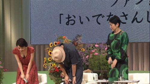 SMAP解散でとばっちり結婚延期!井上真央のお宝エロ画像 80枚 No.78