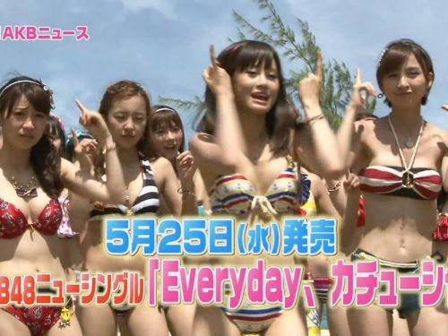 【画像】AKB48メンバーのお宝ハプニング胸チラ全力で集めたったwww 37枚 No.1