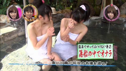 【画像】AKB48メンバーのお宝ハプニング胸チラ全力で集めたったwww 37枚 No.5