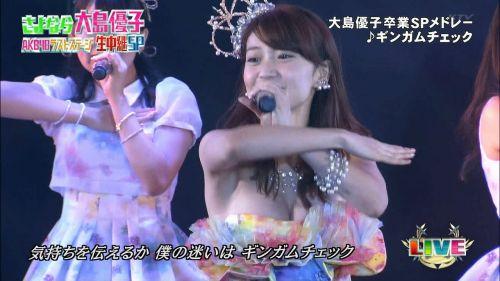 【画像】AKB48メンバーのお宝ハプニング胸チラ全力で集めたったwww 37枚 No.8