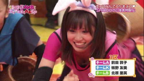 【画像】AKB48メンバーのお宝ハプニング胸チラ全力で集めたったwww 37枚 No.11