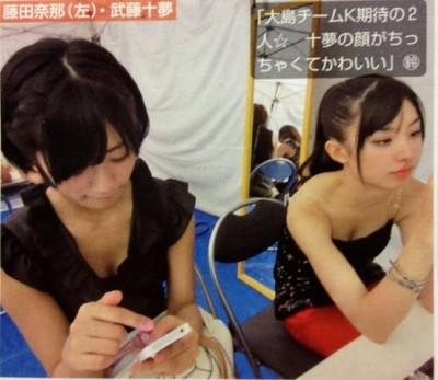 【画像】AKB48メンバーのお宝ハプニング胸チラ全力で集めたったwww 37枚 No.23