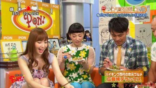 【画像】AKB48メンバーのお宝ハプニング胸チラ全力で集めたったwww 37枚 No.28