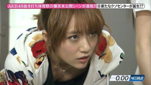【画像】AKB48メンバーのお宝ハプニング胸チラ全力で集めたったwww 37枚 No.34