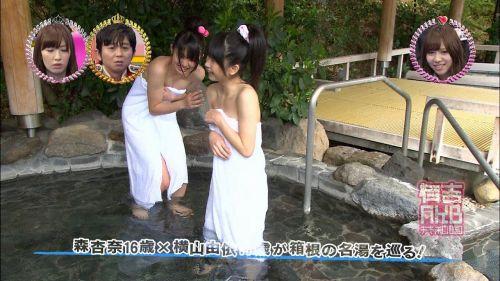 【画像】AKB48メンバーのお宝ハプニング胸チラ全力で集めたったwww 37枚 No.37