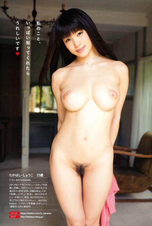 高橋しょう子(たかはししょうこ) 只今大人気の元グラドルAV女優エロ画像 130枚 No.21