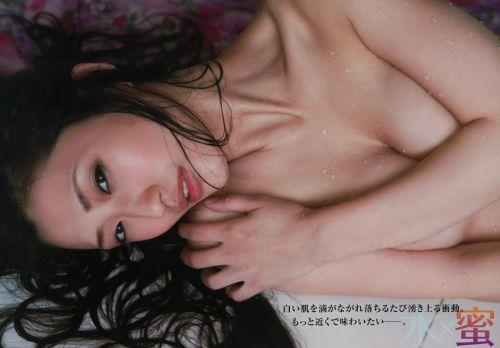 壇蜜がヘアヌードや緊縛コスプレで勃起確定なアヘ顔エロ画像 103枚 No.72