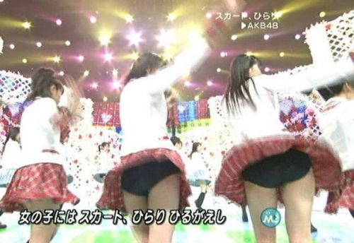 AKB48グループメンバーのTVパンチラ総選挙!お宝ハプニングエロ画像 41枚 No.2