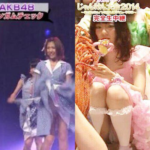 AKB48グループメンバーのTVパンチラ総選挙!お宝ハプニングエロ画像 41枚 No.18