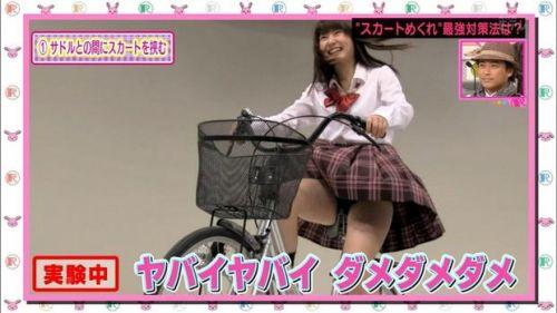 AKB48グループメンバーのTVパンチラ総選挙!お宝ハプニングエロ画像 41枚 No.19
