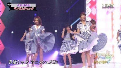 AKB48グループメンバーのTVパンチラ総選挙!お宝ハプニングエロ画像 41枚 No.25