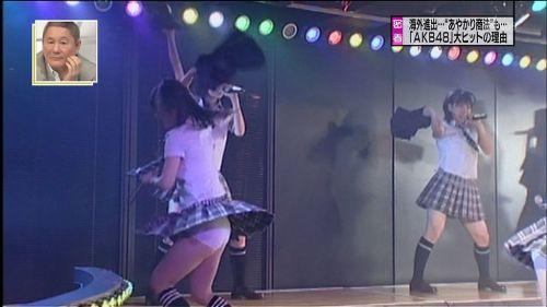 AKB48グループメンバーのTVパンチラ総選挙!お宝ハプニングエロ画像 41枚 No.27